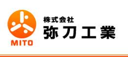 株式会社 弥刀工業